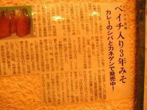 PICT0003shiba2.JPG