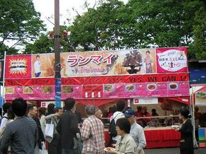 PICT0018taifes.JPG